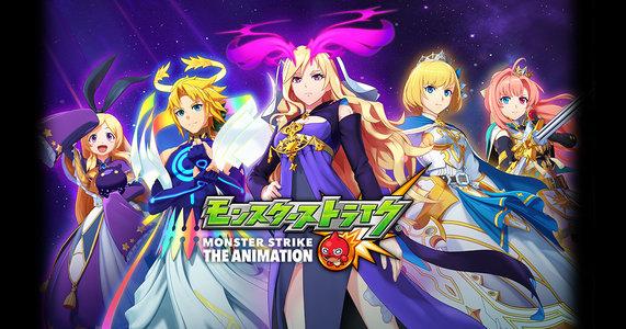 モンストアニメ「ルシファー ウェディングゲーム」公開直前スペシャルイベント