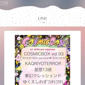 COSMICBOX vol.93 @ shibuya eggman