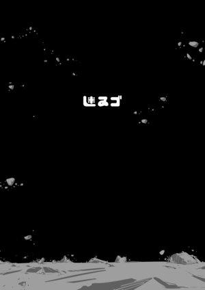 迷ゐゴ定期ライブ「act-1 星の記憶の物語」