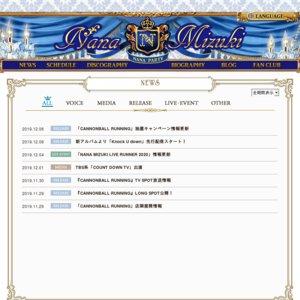 NANA MIZUKI LIVE RUNNER 2020 山梨公演