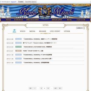 NANA MIZUKI LIVE RUNNER 2020 石川公演