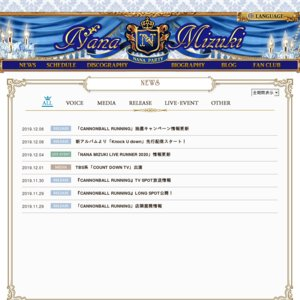 【中止】NANA MIZUKI LIVE RUNNER 2020 神奈川公演 1日目