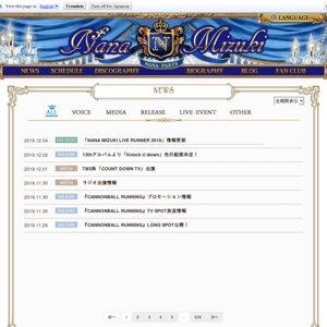 NANA MIZUKI LIVE RUNNER 2020 神奈川公演 2日目
