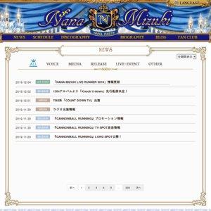 NANA MIZUKI LIVE RUNNER 2020 宮城公演 1日目