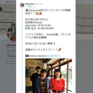 Easycome ワンマンライブ2019 in OSAKA