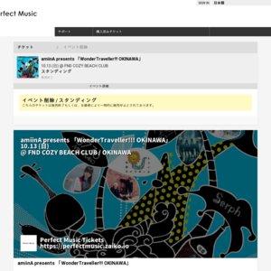 WonderTraveller!!! OKINAWA