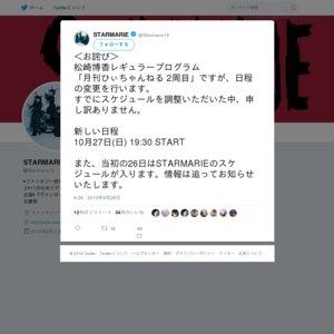 月刊ひぃちゃんねる 2周目 (2019/10/27)