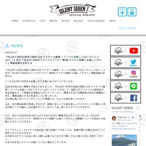 【延期】SILENT SIREN 結成10周年LIVE サイサイ10歳祭 〜てっぺん目指してGO!サイレンGO!〜