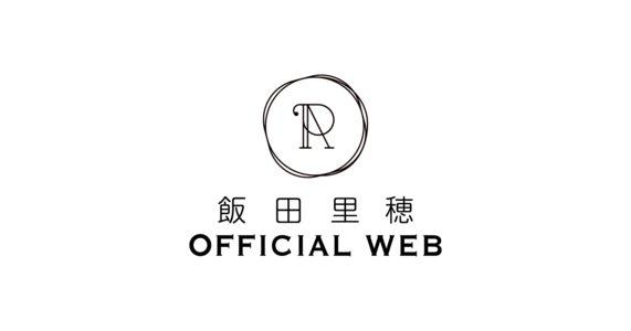 飯田里穂「20th Anniversary Album -rippihylosophy-」発売記念イベント タワーレコード名古屋近鉄パッセ店