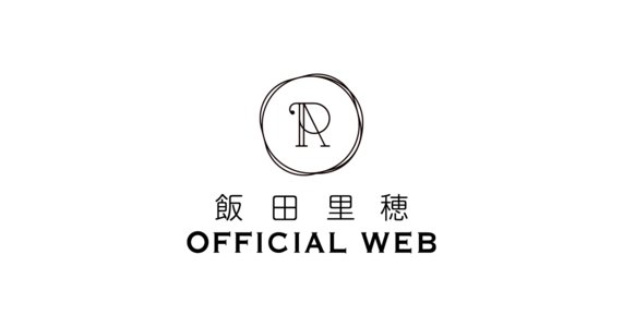 飯田里穂「20th Anniversary Album -rippihylosophy-」発売記念イベント