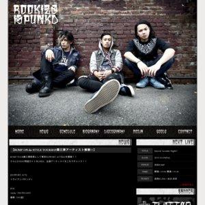 弱虫ペダル「リクライム」リリースパーティー x ACROSS THE HILL TOUR FINAL