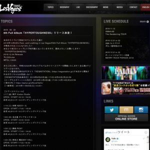 "Fear, and Loathing in Las Vegas「""HYPERTOUGHNESS"" Release Tour 2020」 兵庫公演"