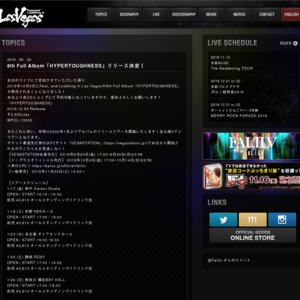 "Fear, and Loathing in Las Vegas「""HYPERTOUGHNESS"" Release Tour 2020」 京都公演"