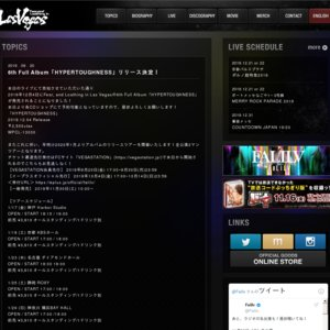 """Fear, and Loathing in Las Vegas「""""HYPERTOUGHNESS"""" Release Tour 2020」 岩手公演"""