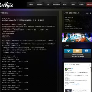 """Fear, and Loathing in Las Vegas「""""HYPERTOUGHNESS"""" Release Tour 2020」 宮城公演"""