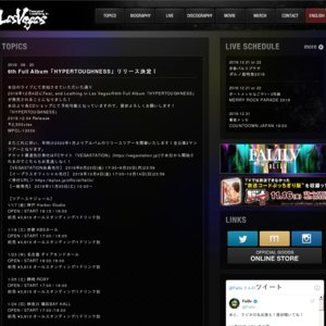 """Fear, and Loathing in Las Vegas「""""HYPERTOUGHNESS"""" Release Tour 2020」 千葉公演"""
