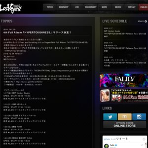 """Fear, and Loathing in Las Vegas「""""HYPERTOUGHNESS"""" Release Tour 2020」 新潟公演"""