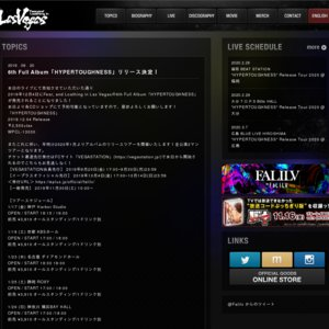 """Fear, and Loathing in Las Vegas「""""HYPERTOUGHNESS"""" Release Tour 2020」 香川公演"""