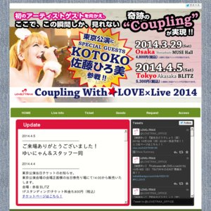 Coupling★LOVE×Live2014 東京