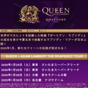 QUEEN + ADAM LAMBERT – THE RHAPSODY TOUR【1/28】