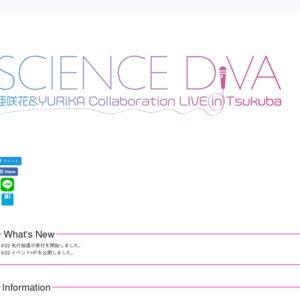 SCIENCE DIVA 亜咲花 & YURiKA Collaboration LIVE in Tsukuba