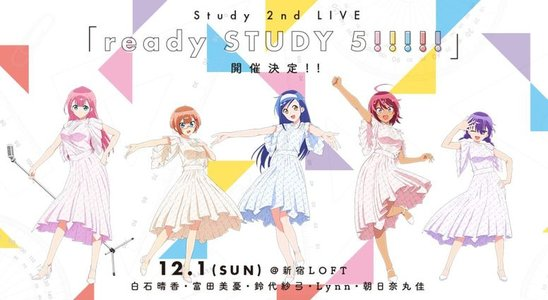 Study 2ndLIVE「ready STUDY 5!!!!!」