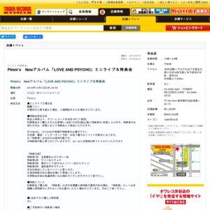 Pimm's Newアルバム「LOVE AND PSYCHO」ミニライブ&特典会 10/10