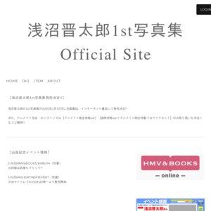 浅沼晋太郎1st写真集 出版記念イベント HMV&BOOKS SHIBUYA