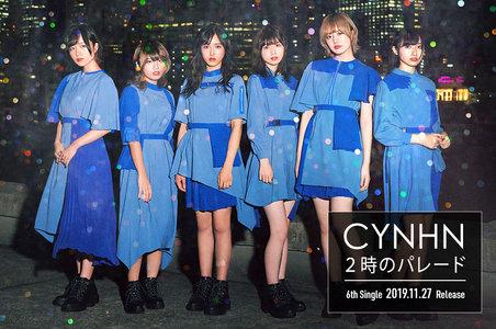 CYNHN「2時のパレード」リリースイベント 埼玉・ららぽーと新三郷 1F スカイガーデン