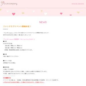 Yui's*Company.社員総会 ~New Year Party♪2020~【昼公演】