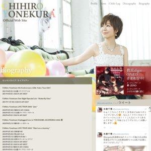 """Chihiro Yonekura LIVE TOUR 2007 """"Kaleidpscope"""" 大阪公演"""