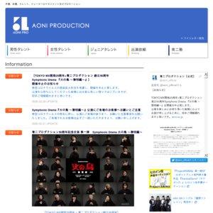 【中止】TOKYO MX開局25周年×青二プロダクション創立50周年 Symphonic Drama 『火の鳥 〜黎明編〜』】2日目 昼公演