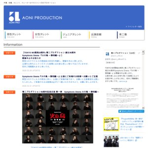 【TOKYO MX開局25周年×青二プロダクション創立50周年 Symphonic Drama 『火の鳥 〜黎明編〜』】 2日目 昼