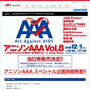 Act Against AIDS 2019 「アニソン AAA Vol.8 ~JAM Projectとゆかいな仲間たち~」in Zepp Tokyo