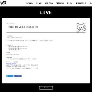 NICE TO MEET CHUUU !!! 愛知公演