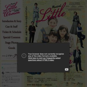 LITTLE WOMEN ~若草物語~ 10/6