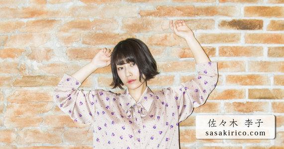 イオンモール盛岡「カーテンコールを揺らして」リリース記念イベント②