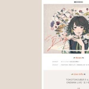 "TOKOTOKO(西沢さんP)ONEMAN LIVE ""五ツ星"""