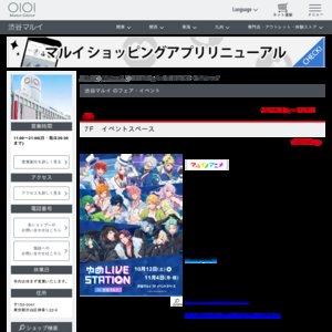 DREAM!ing ゆめLIVE STATION ~in 渋谷マルイ~『ドリ生!』#10公開収録