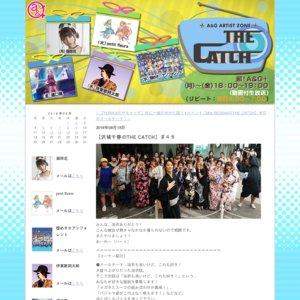 沢城千春のTHE CATCH#46 公開生放送