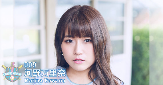 河野万里奈 New SG『水恋』リリースイベント(ららぽーと新三郷 10/6 15:00)