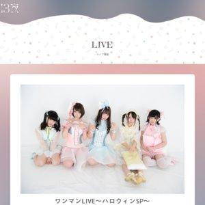 ワンマンLIVE〜ハロウィンSP〜