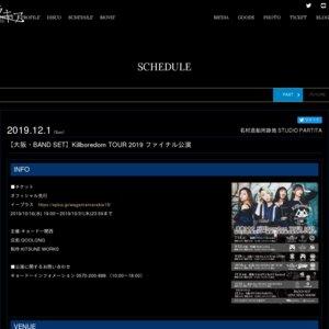 Killboredom TOUR 2019 -TOUR FINAL-