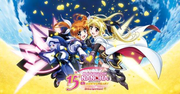 「魔法少女リリカルなのは」15周年記念イベント『リリカル☆ライブ』DAY2
