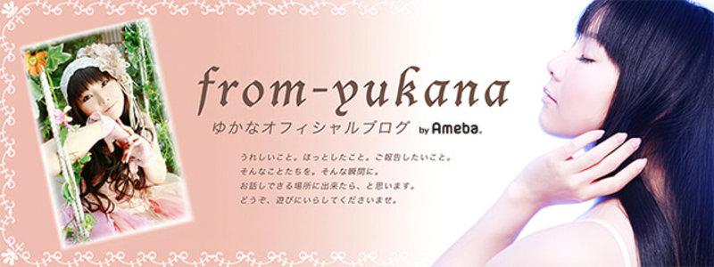 yukana with smile ~star~