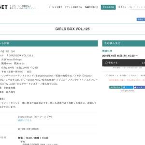 GIRLS BOX VOL.125