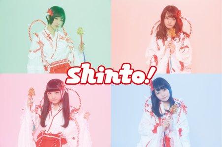 Shinto!デビュー1周年ワンマンライブ「最幸例祭」