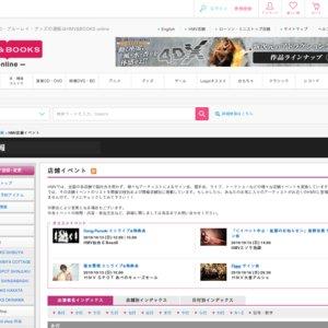 Pimm's Newアルバム「LOVE AND PSYCHO」ミニライブ&特典会 10/11