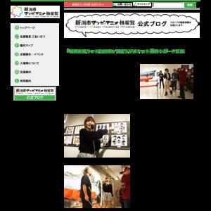 新潟市マンガ・アニメ情報館「宇宙戦艦ヤマト2199展」館内レポート収録