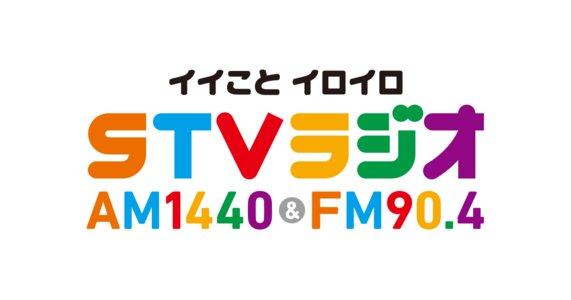 STVラジオ×FMノースウェーブ「ログイン!アニパ★」